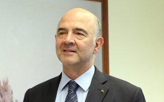 «Το να αλλάξει κανείς την Ευρώπη είναι άλλο πράγμα και άλλο να την καταστρέψει», τόνισε ο κ. Πιερ Μοσκοβισί.
