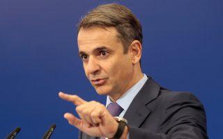 Ο Κυρ. Μητσοτάκης χαρακτήρισε «δύσκολη και στενάχωρη μέρα για την Ελλάδα» τη χθεσινή, μετά την ολοκλήρωση της ονομαστικής ψηφοφορίας στη Βουλή.