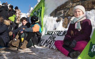 H 16χρονη ακτιβίστρια κατά της κλιματικής αλλαγής Γκρέτα Τούνμπερκ από τη Σουηδία έμεινε σε μια σκηνή παρά τους -15 βαθμούς Κελσίου.