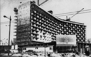 Το Χίλτον πριν τελειώσει. Ηταν το πιο εντυπωσιακό κτίριο της Αθήνας.