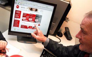 Το 70% των πολιτών της Ε.Ε. χρησιμοποιεί το Διαδίκτυο για να βρίσκει πληροφορίες για προϊόντα και υπηρεσίες.