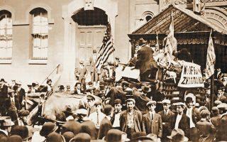 Οκτώβριος 1912, Νέα Υόρκη. Ξεσηκωμός Ελλήνων μεταναστών στο κάλεσμα της πατρίδας.
