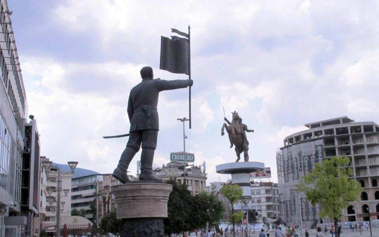Χάρης Παμπούκης: Ο δημοκρατικός διάλογος υπό τη βάσανο του Μακεδονικού