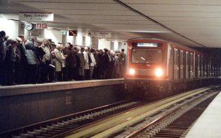 ta-egkainia-toy-metro-prin-apo-19-chronia-fotografies-vinteo0