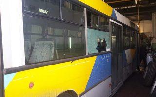 Λεωφορεία γίνονται στόχος συστηματικών επιθέσεων, με εργαζομένους να αρνούνται να εκτελέσουν ορισμένα από τα «επικίνδυνα δρομολόγια».