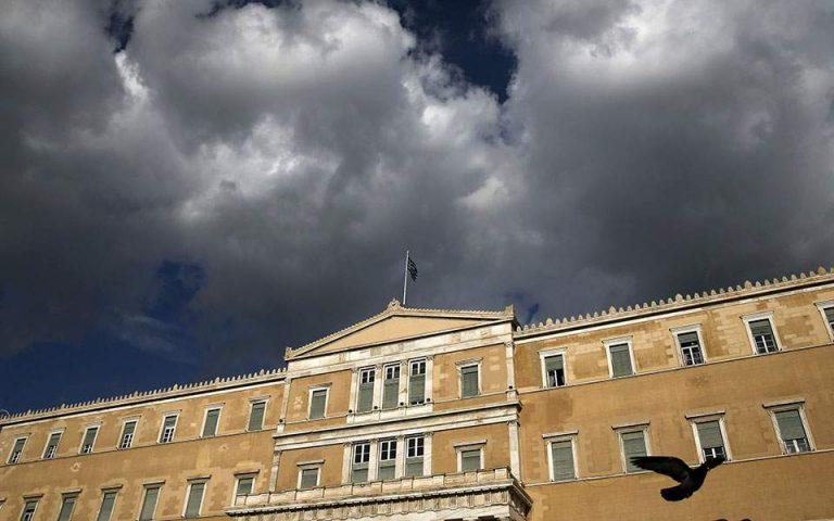 Tagesspiegel: Tα «χαμένα χρόνια» της Ελλάδας