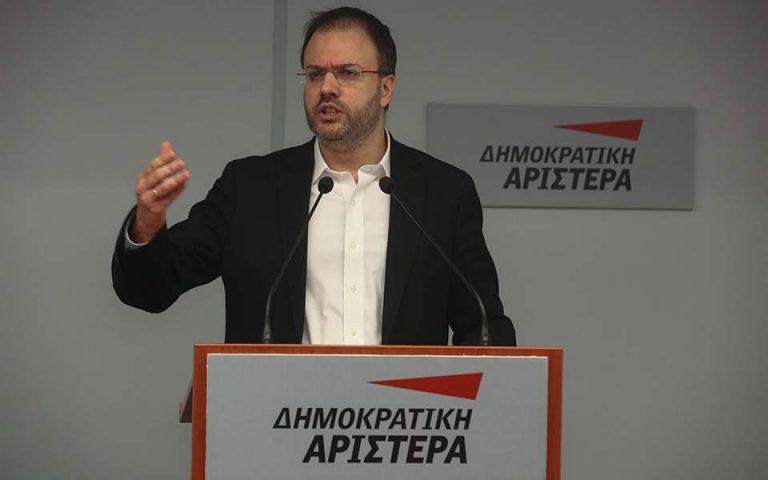 Θεοχαρόπουλος: Εχουμε καλή σχέση με το Ποτάμι και τον Στ. Θεοδωράκη