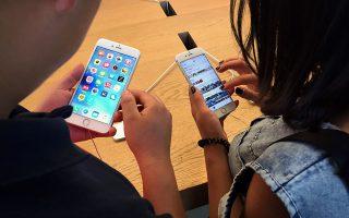 «Γνωρίζουμε το θέμα και ξέρουμε και πώς θα το διορθώσουμε», ανέφερε σε ανακοίνωσή της η Apple.