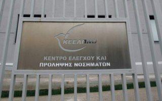 xeperasan-ta-400-kroysmata-gastrenterititidas-stin-kastoria0