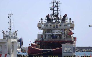 kypros-kathysterisi-stin-geotrisi-exxonmobil-qatar-petroleum-apo-vlavi-sto-geotrypano0