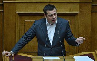 tsipras-oi-voyleytes-tha-stathoyn-sto-ypsos-tis-syneidisis-toys-vinteo0