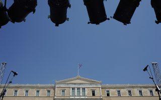 Η πλειονότητα των προτεινόμενων προς αναθεώρηση άρθρων αφορά τη λειτουργία του πολιτικού συστήματος.
