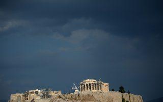 Συννεφιά πάνω από τον Παρθενώνα στην Ακρόπολη, Τετάρτη 19 Σεπτεμβρίου 2012 ΑΠΕ-ΜΠΕ/ΑΠΕ-ΜΠΕ/Φώτης Πλέγας Γ.