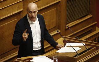 Ο βουλευτής του Ποταμιού Γιώργος Αμυράς μιλάει από το βήμα της Βουλής στη συζήτηση για τη ψήφιση του νομοσχεδίου με τα προαπαιτούμενα για το κλείσιμο της 4ης αξιολόγησης, Τετάρτη 13 Ιουνίου 2018. ΑΠΕ-ΜΠΕ/ΑΠΕ-ΜΠΕ/ΑΛΕΞΑΝΔΡΟΣ ΒΛΑΧΟΣ
