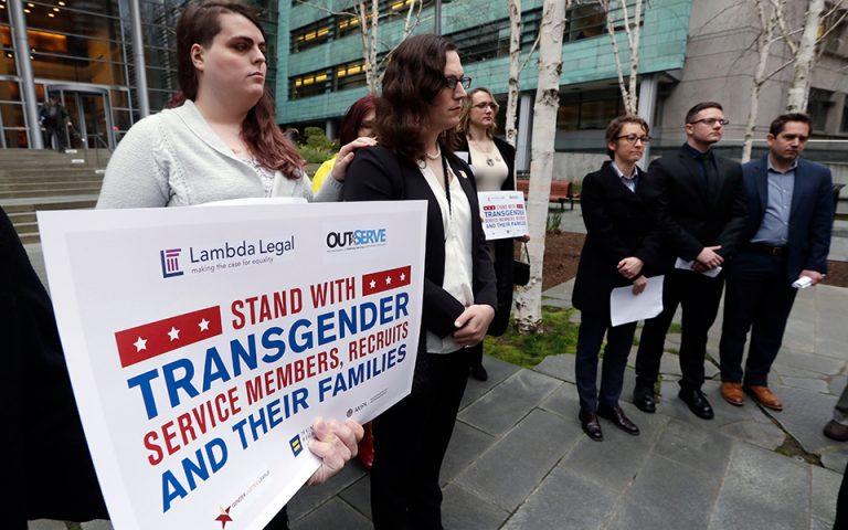 ΗΠΑ: «Πράσινο φως» στο Ανώτατο Δικαστήριο για την απαγόρευση εισόδου διεμφυλικών στο στρατό