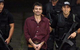 Το 2007, τη χρονιά που συνελήφθη στο Ρίο ντε Ζανέιρο