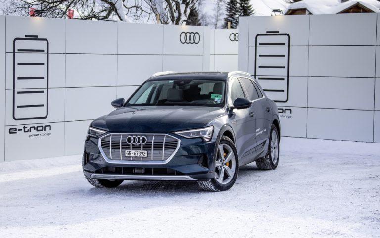 Το Audi e-tron στο Νταβός