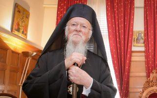 Ο Οικουμενικός Πατριάρχης κ.κ. Βαρθολομαίος χαρακτήρισε τη χορήγηση του Αυτοκεφάλου στην Εκκλησία της Ουκρανίας το σημαντικότερο γεγονός για το Οικουμενικό Πατριαρχείο κατά το 2018.