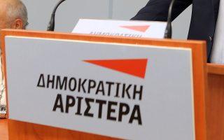 Ο πρόεδρος της Δημοκρατικής Αριστεράς, Θανάσης Θεοχαρόπουλος μιλά στην έναρξη εργασιών της συνεδρίασης της Κεντρικής Επιτροπής της ΔΗΜΑΡ,Σάββατο 23 Σεπτεμβρίου 2017. ΑΠΕ-ΜΠΕ/ΑΠΕ-ΜΠΕ/Παντελής Σαίτας