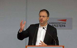 apantisi-tis-dimar-gia-ta-senaria-synergasias-me-syriza0