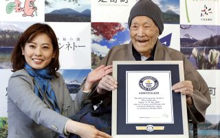 FILE PHOTO: Japanese Masazo Nonaka, who was born 112 years and 259 days ago, receives a Guinness World Records certificate naming him the world's oldest man during a ceremony in Ashoro, on Japan's northern island of Hokkaido, in this photo taken by Kyodo April 10, 2018. Nonaka died at the age of 113 on January 20, 2019, local media reported. Mandatory credit Kyodo/via REUTERS/File Photo ATTENTION EDITORS - THIS IMAGE WAS PROVIDED BY A THIRD PARTY. MANDATORY CREDIT. JAPAN OUT. NO COMMERCIAL OR EDITORIAL SALES IN JAPAN.