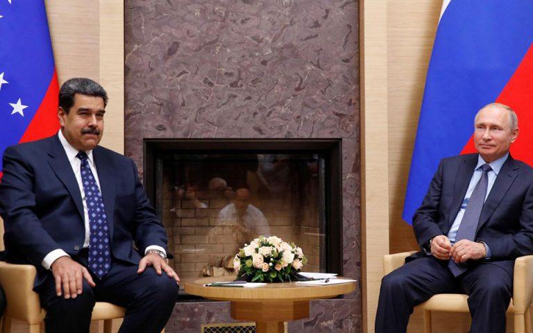 Τηλεφωνική επικοινωνία και στήριξη Πούτιν στον Μαδούρο