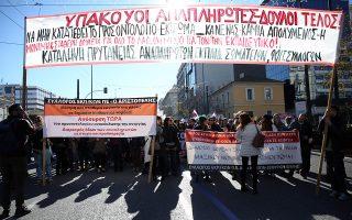 Διαδηλωτές συμμετέχουν στην πορεία διαμαρτυρίας από τα Προπύλαια προς τη Βουλή, την Πέμπτη 17 Ιανουαρίου 2019,  στο πλαίσιο της κινητοποίησης της ΔΟΕ και της ΟΛΜΕ  με αίτημα την απόσυρση του νομοσχεδίου του Υπουργείου Παιδείας για τον διορισμό των εκπαιδευτικών.  ΑΠΕ-ΜΠΕ/ΑΠΕ-ΜΠΕ/ΟΡΕΣΤΗΣ ΠΑΝΑΓΙΩΤΟΥ