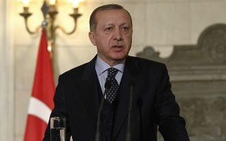 Ο πρωθυπουργός Αλέξης Τσίπρας (δεν εικονίζεται) με τον Πρόεδρο της Τουρκίας Ρετζέπ Ταγίπ Ερντογάν (Recep Tayyip Erdogan) κάνουν δηλώσεις στους δημοσιογράφους μετά την κατ' ιδίαν συνάντηση που είχαν στο Μέγαρο Μαξίμου, Πέμπτη 7 Δεκεμβρίου 2017. Ο Τούρκος Πρόεδρος βρίσκεται στην Ελλάδα για διήμερη επίσκεψη. Αύριο θα επισκεφθεί την πόλη της Κομοτηνής. ΑΠΕ-ΜΠΕ/ΑΠΕ-ΜΠΕ/ΑΛΕΞΑΝΔΡΟΣ ΒΛΑΧΟΣ