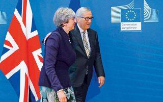 komision-o-kindynos-enos-ataktoy-brexit-ayxithike-meta-tin-apopsini-psifoforia0