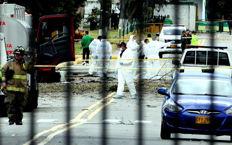 Περισσότεροι από 20 νεκροί σε βομβιστική επίθεση στην Μπογκοτά της Κολομβίας