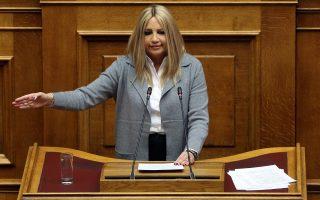 Η επικεφαλής του ΚΙΝΑΛ Φώφη Γεννηματά μιλάει στη συζήτηση στην Ολομέλεια της Βουλής επί της παροχής ψήφου εμπιστοσύνης στην Κυβέρνηση, Αθήνα Τρίτη 15 Ιανουαρίου 2019. Η συζήτηση θα ολοκληρωθεί με ονομαστική ψηφοφορία το βράδυ της Τετάρτης.  ΑΠΕ-ΜΠΕ/ΑΠΕ-ΜΠΕ/ΟΡΕΣΤΗΣ ΠΑΝΑΓΙΩΤΟΥ