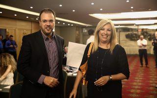 Η πρόεδρος του ΠΑΣΟΚ Φώφη Γεννηματά (Δ) και ο πρόεδρος της ΔΗΜΑΡ Θανάσης Θεοχαρόπουλος (Α) στην κοινή συνεδρίαση του Κεντρικού Συντονιστικού Συμβουλίου της Δημοκρατικής Συμπαράταξης, της Κ.Ο της Δημοκρατικής Συμπαράταξης , του Πολιτικού Συμβουλίου του ΠΑΣΟΚ, της Εκτελεστικής Επιτροπής της ΔΗΜΑΡ και του Συντονιστικού των Κινήσεων Πολιτών, σε κεντρικό ξενοδοχείο της Αθήνας, την Πέμπτη 8 Σεπτεμβρίου 2016. ΑΠΕ-ΜΠΕ/ΑΠΕ-ΜΠΕ/ΣΥΜΕΛΑ ΠΑΝΤΖΑΡΤΖΗ