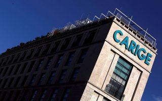 Ενα από τα τρία μέλη της νέας διοίκησης που διόρισε την Τετάρτη η ΕΚΤ στην Carige δήλωσε πως η τράπεζα προσπαθεί να βρει τρόπο να χρησιμοποιήσει μετατρέψιμο ομόλογο 320 εκατ. για να ενισχύσει την κεφαλαιακή της επάρκεια χωρίς να αναγκαστεί να ζητήσει κρατική διάσωση.
