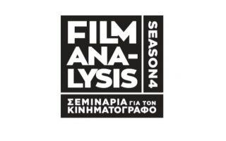 neos-kyklos-toy-filmanalysis-amp-8211-apo-9-ianoyarioy-sto-faro0