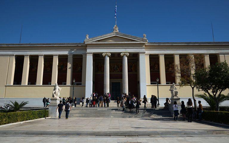 Ελληνικά ΑΕΙ σε ευρωπαϊκή πορεία
