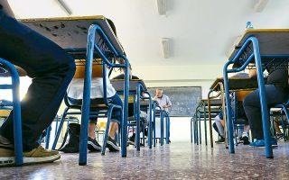 Στο τέλος της χρονιάς, ο σύλλογος διδασκόντων θα καταθέτει προτάσεις βελτίωσης του εκπαιδευτικού έργου, οι οποίες θα εντάσσονται στον προγραμματισμό του επόμενου σχολικού έτους.
