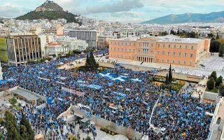 Από το συλλαλητήριο κατά της συμφωνίας των Πρεσπών, την περασμένη Κυριακή, στην πλατεία Συντάγματος.