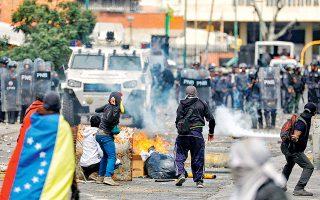 Διαδηλωτές συγκρούονται με αστυνομικές δυνάμεις κατά τη διάρκεια συλλαλητηρίου εναντίον της κυβέρνησης του Νικολάς Μαδούρο, την περασμένη Τετάρτη, στο Καράκας.