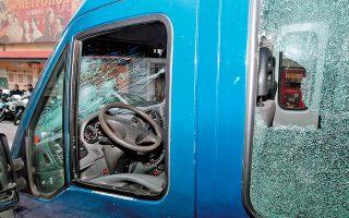 Ειδικός φρουρός τραυματίσθηκε στο κεφάλι και στο χέρι χθες, όταν μία ακόμα φορά αστυνομικές δυνάμεις δέχθηκαν επίθεση κουκουλοφόρων κοντά στο κτίριο του Οικονομικού Πανεπιστημίου (πρώην ΑΣΟΕΕ). Ο οδηγός του αστυνομικού βαν εγκλωβίστηκε στο όχημα, του οποίου οι δράστες έσπασαν τα τζάμια και πυροβόλησε στον αέρα με το υπηρεσιακό όπλο του για εκφοβισμό.