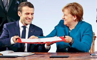 Νέα πνοή στο ευρωπαϊκό σχέδιο, που δοκιμάζεται από την άνοδο του εθνικισμού, φιλοδοξεί να δώσει η συμφωνία συνεργασίας την οποία υπέγραψαν χθες, στο Ααχεν της Γερμανίας, οι Εμανουέλ Μακρόν και Αγκελα Μέρκελ. Η συμφωνία έρχεται να συμπληρώσει την ιστορική συνθήκη των Ηλυσίων του 1963.