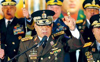 Ο υπουργός Αμυνας της Βενεζουέλας Βλαντιμίρ Παντρίνο Λόπες δίνει συνέντευξη Τύπου στο Καράκας.  Ο Παντρίνο Λόπες χαρακτήρισε «νόμιμο πρόεδρο» τον Μαδούρο και έκανε λόγο για «πραξικόπημα» των ΗΠΑ.