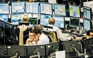 Οι επενδυτές έδειξαν πιο πρόθυμοι να αναλάβουν ρίσκο και αυτό συνέτεινε στην άνοδο των αποδόσεων των αμερικανικών ομολόγων.