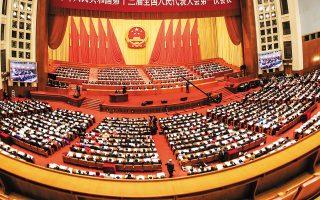 Η υποβάθμιση του στόχου για ανάπτυξη συμφωνήθηκε στην κεκλεισμένων των θυρών συνεδρίαση που είχαν τον Δεκέμβριο οι ανώτεροι αξιωματούχοι της Κίνας, στο πλαίσιο του κεντρικού οικονομικού συνεδρίου.