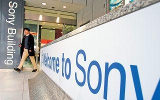 Η Sony, ένας από τους ισχυρότερους ομίλους τεχνολογίας και ψυχαγωγίας στην Ιαπωνία, επιβεβαίωσε πως θα μετακινήσει τα κεντρικά γραφεία της Ευρώπης από το Λονδίνο στο Αμστερνταμ. Η Bentley συγκεντρώνει ανταλλακτικά αυτοκινήτων για να μην υπάρξουν ελλείψεις, ενόψει σκληρού Brexit.