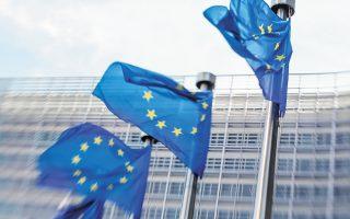 Η συνολική εξοικονόμηση για τις χώρες της Ευρωζώνης ανήλθε την τελευταία 10ετία στο 1,42 τρισ. ευρώ.