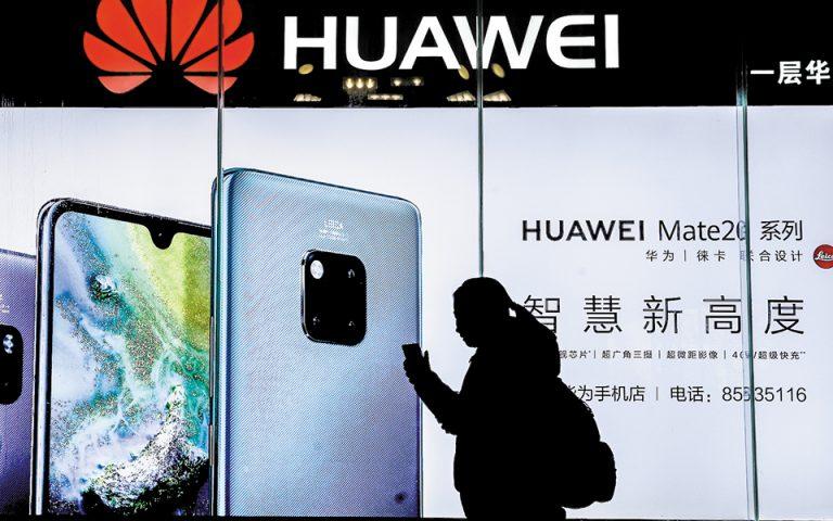 Σύλληψη στελέχους της κινεζικής Huawei από τις πολωνικές αρχές