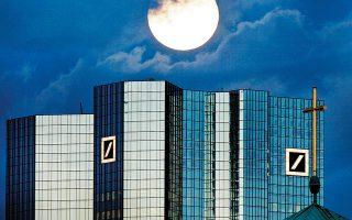 Η Ρυθμιστική Τραπεζική Αρχή της Γερμανίας τείνει προς μία συγχώνευση της Deutsche Bank με ευρωπαϊκή τράπεζα παρά με εγχώρια, καθώς εκτιμά ότι οι Deutsche Bank και Commerzbank είναι εξασθενημένες και η συνένωση των δυνάμεών τους δεν θα επιφέρει σημαντικά οφέλη.