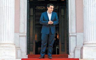 Ολα τα σενάρια εξακολουθούν να είναι ανοιχτά στην κυβέρνηση, μετά την αναβολή του χθεσινού ραντεβού των κ. Αλ. Τσίπρα και Π. Καμμένου.
