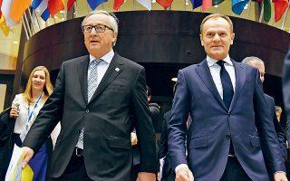 «Είχαν φαντασία, ανέλαβαν το ρίσκο, δεν δίστασαν να θυσιάσουν τα συμφέροντά τους για το κοινό καλό. Αλέξη, Ζόραν – μπράβο! Πετύχατε το ακατόρθωτο», σημείωσε ο πρόεδρος του Ευρωπαϊκού Συμβουλίου Ντ. Τουσκ, ενώ για «πολιτικό θάρρος, ηγεσία και υπευθυνότητα από όλες τις πλευρές» έκανε λόγο ο πρόεδρος της Κομισιόν Ζαν-Κλοντ Γιούνκερ.