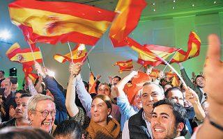 Ψηφοφόροι του Vox στον εορτασμό της ανάδειξης βουλευτών του κόμματος στη Βουλή της Ανδαλουσίας, τον περασμένο Δεκέμβριο.